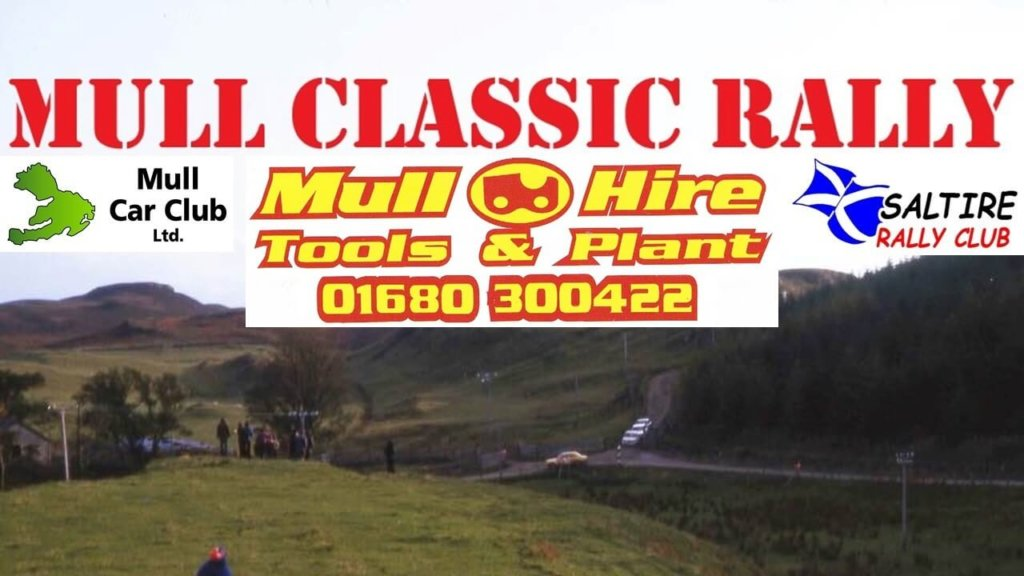 Mull Classic Rally Cover